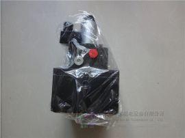 迪普馬液壓閥RPCE3-S/C/52-24