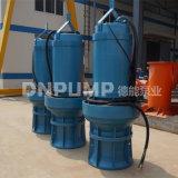 雨水收集用潛水軸流泵