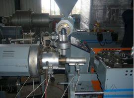 9-25mmPP/PE波纹管挤出设备