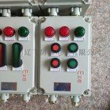 BXK58-T捲簾門正反轉防爆控制箱