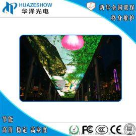 P5户内外全彩高清LED天幕屏防水电子广告显示屏