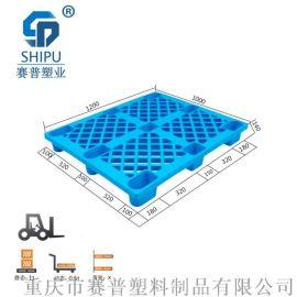 塑料托盘/栈板,重庆生产厂家