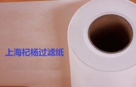 磨削液过滤纸-磨削加工过滤纸-磨床过滤纸-集中过滤系统用滤纸-杞杨品质保障