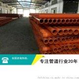 长风CPVC电力电缆保护套管 全新料PVC电力管