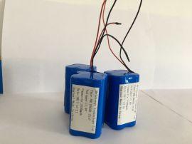 18650串联电池组  电池厂家