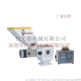 注塑辅机-体积式螺杆计量色母机