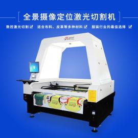 数码印花服装激光切割机_绣花商标视觉定位切割机