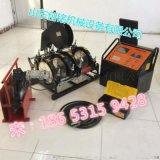 pe管焊机 热熔对接机 全自动热熔对焊机