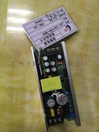 厂家直销双路输出LED电源