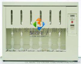 南昌索氏提取器JT-SXT-06脂肪测定仪厂家