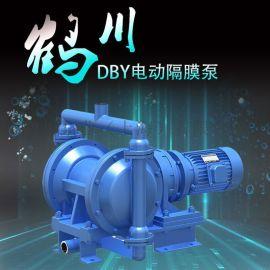 鹤川 DBY电动隔膜泵