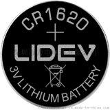 3.0V扣式锂锰电池CR1620-70mAh