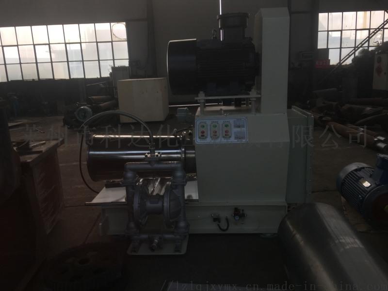供應50L新型臥式研磨機、研磨設備
