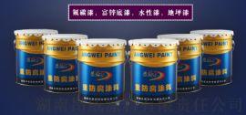 环氧煤沥青重防腐涂料