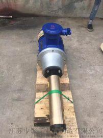 供应南方润滑ZNYB01021602电厂润滑系统