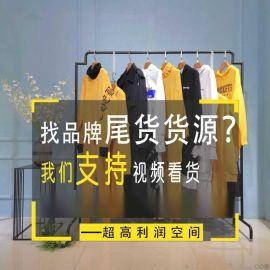 女装短袖t恤慕拉折扣品牌女装女式马甲女装毛衣