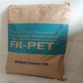 PET WK801 涤纶树脂 耐磨耐高温
