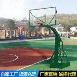 平箱仿液压篮球架成人移动篮球架学校比赛专用篮球架