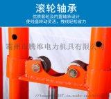 源头厂家生产液压放线架电缆放线架线盘起重架高压