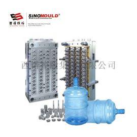 西诺生产饮水机桶 五加仑瓶胚模具 塑料瓶胚 PET