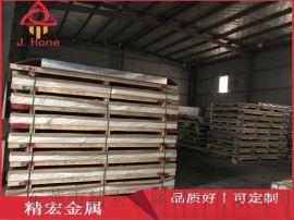 5083耐腐蚀铝板5083防锈铝板铝合金5052