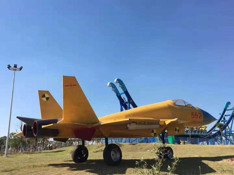 仿真展览军事模型出租 飞机模型定做出租