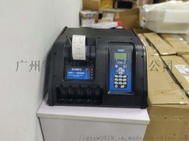 Midtronics GRX-3000充电机