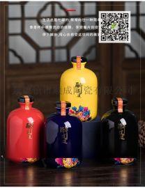 私藏陶瓷酒坛30斤装 1斤陶瓷酒瓶礼盒装