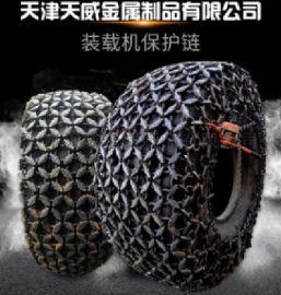 2吨天威铲车16/70-20轮胎加密方块保护链