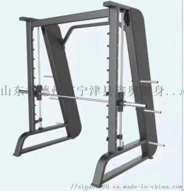 厂家直销鑫奥健身房专用史密斯综合训练器