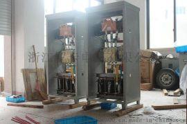 500kW粉碎机减压启动柜,发电机控制柜