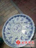 景德鎮廠家直銷青花陶瓷大盤子 酒店用創意大盤定做