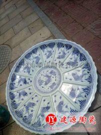景德镇厂家直销青花陶瓷大盘子 酒店用创意大盘定做