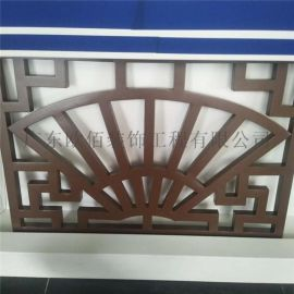 造型仿木纹铝窗花,别墅中式复古铝合金窗花
