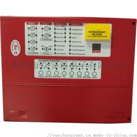 多线气体灭火系统Extinguishant主机
