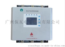 保瓦博士SJD-LD-50 路灯智能控制器