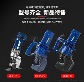 新款电动冲孔机  小型冲孔机 模具冲孔机