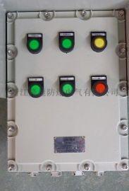 XBK-T排水泵防爆控制箱 防爆动力配电箱
