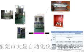 江苏省高压漏电起痕试验机-绝缘材料高压漏电起痕