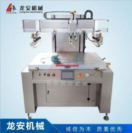 LA7090大型丝印机 电动网印机 玻璃印刷机