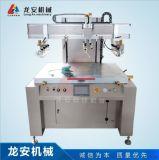 LA7090大型絲印機 電動網印機 玻璃印刷機