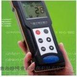 厂家直销ATP荧光检测仪