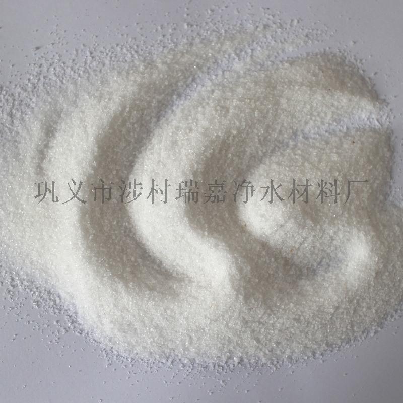 工業級污水處理用 PAM聚丙烯醯胺 陰離子 絮凝劑