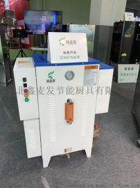 商用小型電加熱蒸汽機、電加熱鍋爐、電加熱蒸汽發生器