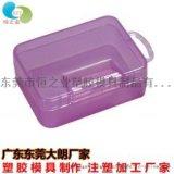 带提手透明色塑胶工具盒