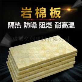 A级防火岩棉板,外墙专用保温板厂家直销