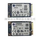 工業平板電腦固態硬盤30G硬盤64G固態金士頓