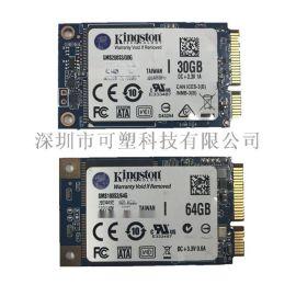 工業平板電腦固態硬碟30G硬碟64G固態金士頓