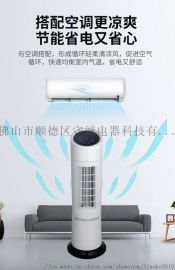 厂家直销空气净化器负离子空调扇冷风扇暖风机落地扇