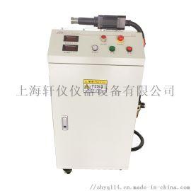 PVC|PE提高表面张力低温等离子表面处理